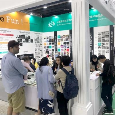左印亮相2019广州国际教育加盟博览会